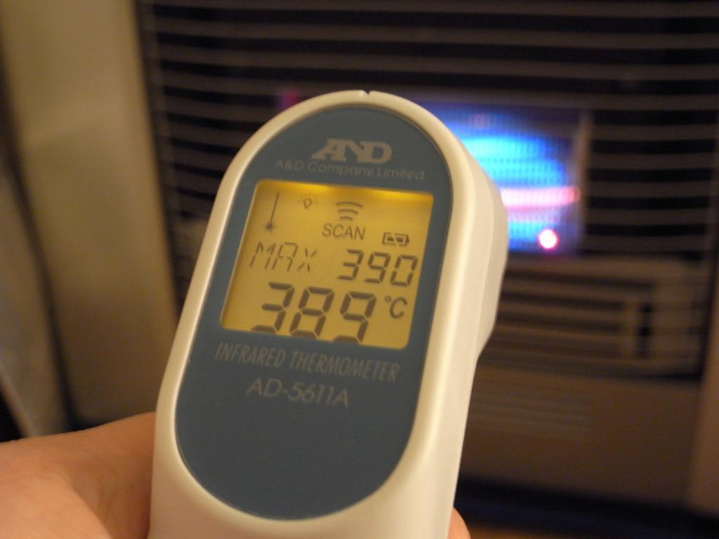 科学すげぇ:放射温度計