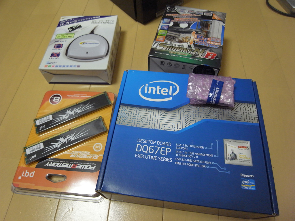 Intel DQ67EPでWindows Home Serverを遊んでみる