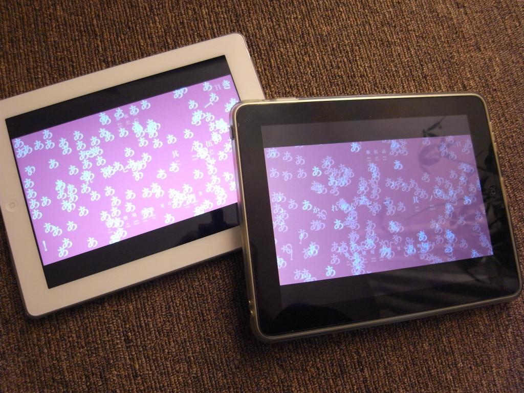 録画したビデオを新iPadで再生する3つの方法を試してみる