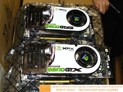 GeForce8800GTx発売