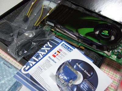 GeForce8800GTX