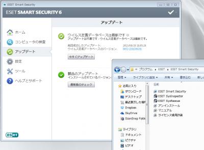 "WHS2011でも使えた""ESET ファミリー セキュリティ 3年版 10万本限定""がクーポン締め切りまであと2日!"