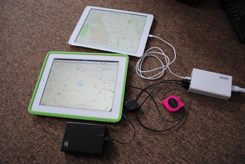 iPad Airの旅行準備にエアージャケットと5ポート合計5A充電器を購入
