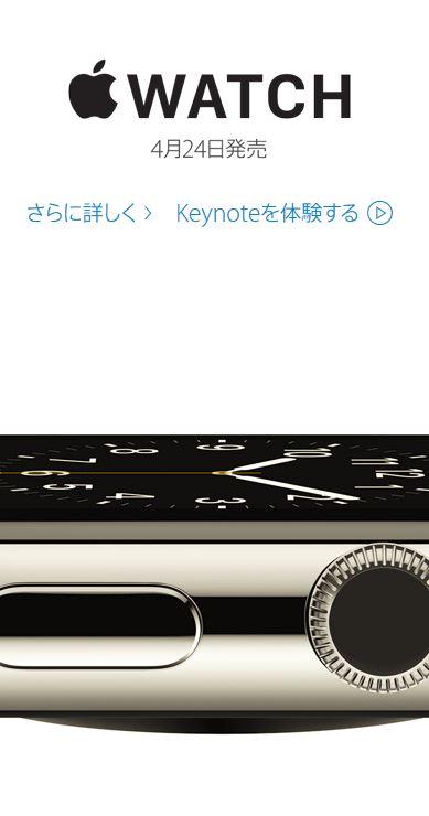 Apple Watch高っ!グレードxサイズxバンドで多数揃ったモデルの違い