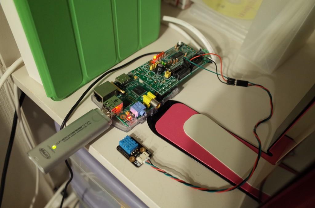 Ruby初心者がラズパイに書く換気扇制御プログラム -入口編-