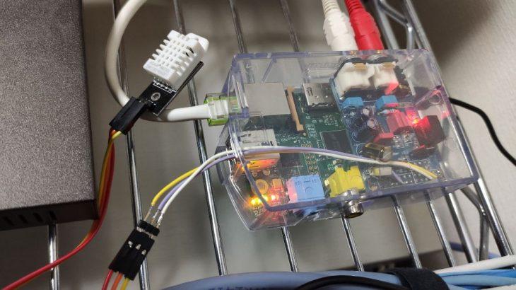 moode audioを入れたRaspberry Piで、cronの代わりにtimerを使う