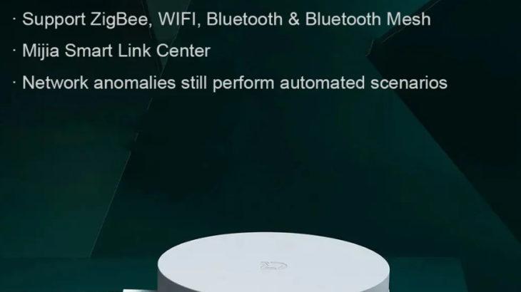 Bluetoothデバイスも集約するXiaomiのもう一つのHome GatewayとAlexa Skill公開