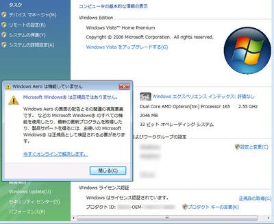 20070602-1.jpg