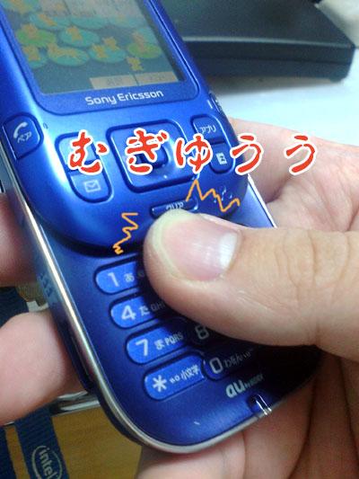 20070621-3.jpg