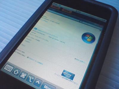 20080208-1.jpg