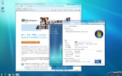 20090115-1.jpg